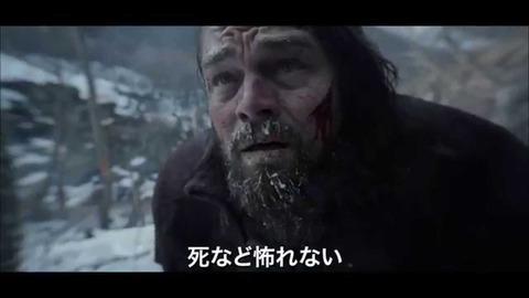 レオナルド・ディカプリオ、遂にアカデミー主演男優賞!