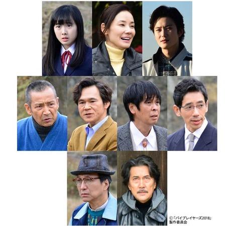 イケメン俳優の岡田将生さん、本田望結ちゃんとドラマで共演決定…あっ