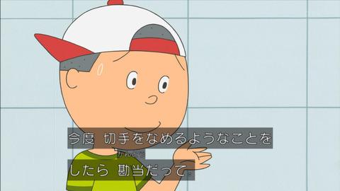 【サザエさん】今週も堀川君がマジキチ…カツオに切手を舐めろ