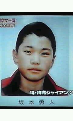 巨人・坂本の卒業アルバム写真がイケメンすぎると話題に