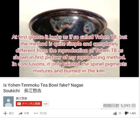 長江惣吉さんがアップした動画、低評価が1000を超えてしまう