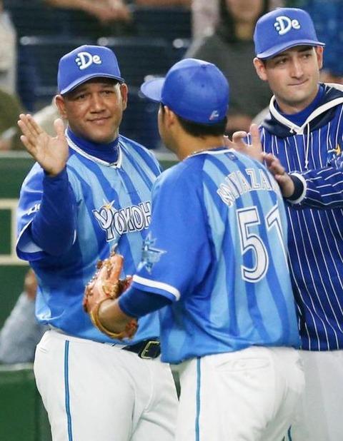 DeNA宮崎が凄いと思った打者wwwwwww