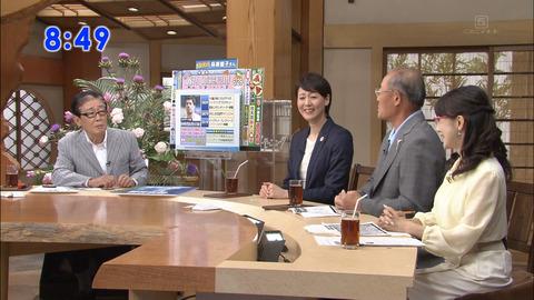 張本勲氏、W杯を解説する中西哲生に「悪いけど、もうサッカーの話はいいんじゃないの?」