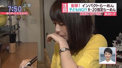 宇垣アナ、R-20指定のラーメンを食べる