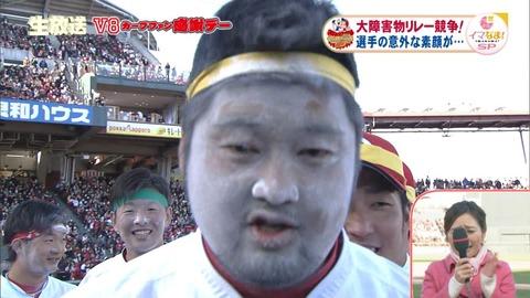 【カープファン感謝デー】中崎、粉まみれで野生爆弾みたいになる