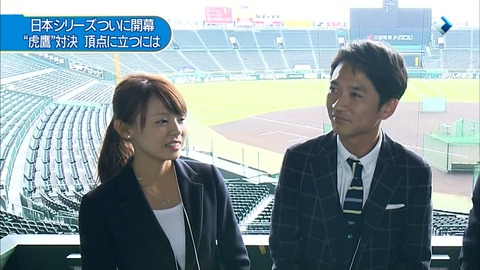 TOKIO・国分太一、日本シリーズ取材で選手から挨拶無視された?