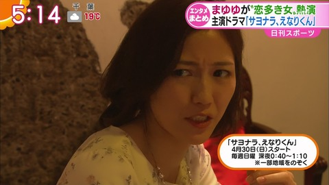 秋元康 「きりたんぽブームを起こしたかったのに秋田県に潰された」