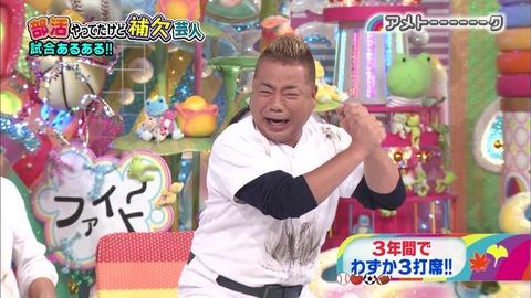 【有能】出川哲郎「山田哲人はスターになれる」「3本柱ができなければ、またBクラス」(今年1月)