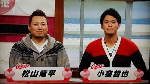 【悲報】カープ・松山竜平、年俸ダウン覚悟(318 7HR 34打点 2,200万円)wwwwwww