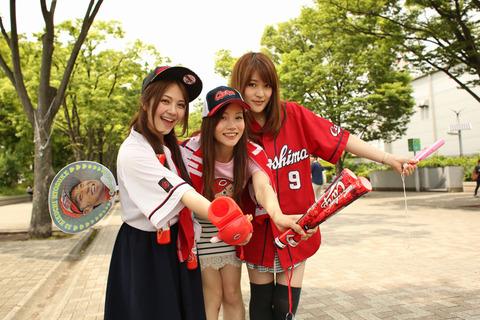 「カープ女子」神3 大井智保子、古田ちさこ、天野恵