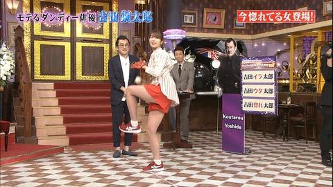 稲村亜美さん、深夜番組のノリのエ〇コーナーに出演させられる