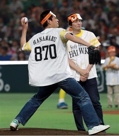 博多華丸、巨人杉内のものまねで始球式…ソフトバンクファン「・・・」