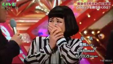 ブルゾンちえみがR-1でトチって泣いたのを観た女ファンの反応