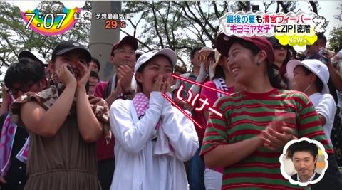 ZIP、清宮ファンのキヨミヤ女子特集wwwwwwwwww