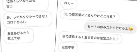 screenshot-tomcat.2ch.sc-2020.07.15-17_34_31