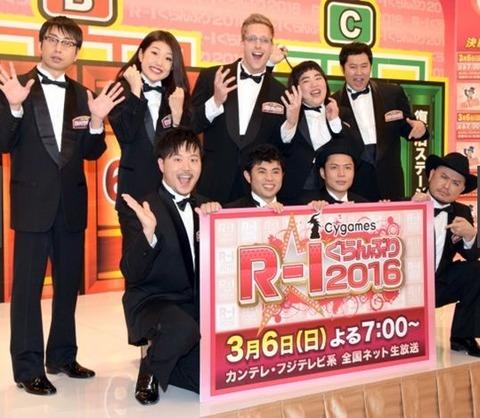 小島よしお、R-1決勝進出!!!!!