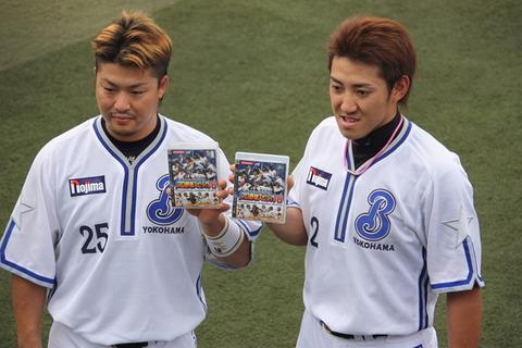 【悲報】巨人・村田が畜生発言「横浜スタジアムで胴上げは嬉しい」