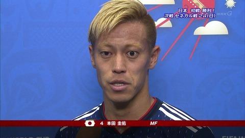 ケイスケホンダ、勝利後のインタビューで病人っぽいと心配される