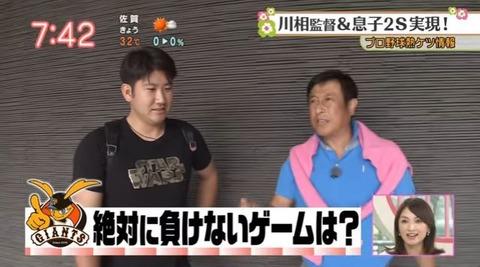 巨人・菅野智之、あのスマホゲームは誰にも負けないと豪語