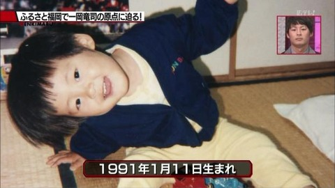 【カープ】一岡の子どもの頃の写真wwwww