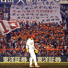 【悲報】ヤンキース黒田、カープを貶める