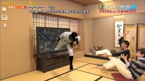 阪神・鳥谷がテレビから出てくるCMwwwww