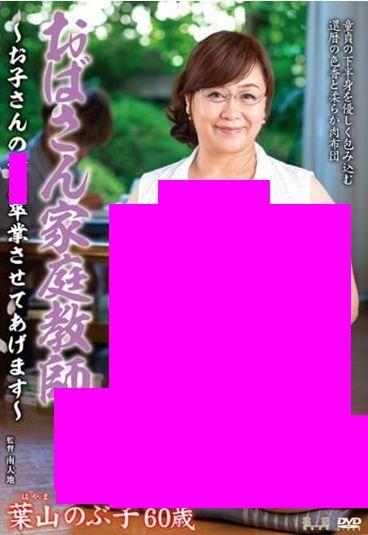 近藤春菜そっくりのAV女優、発見される