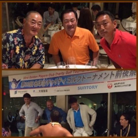 【名球会】オファー待ちの中村ノリさん、ハワイで踊る