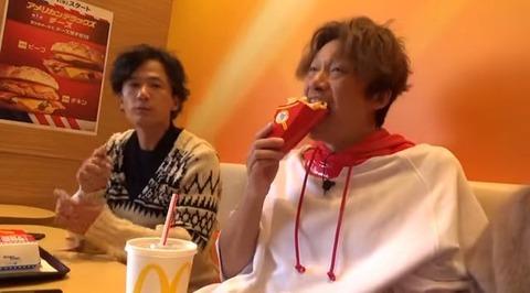 香取慎吾のマックポテトの食べ方wwwwwwwww