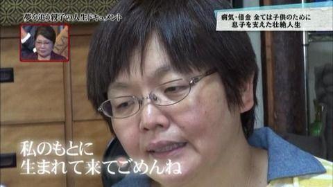 【カープ】薮田のお母さん、たまたまタクシーに乗った廣瀬純に高校生の息子をアピールしていた…