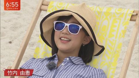 竹内由恵アナ、ビーチでのロケがナンパモノに見える