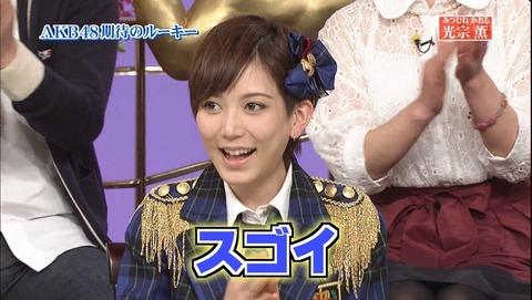 元AKB48の光宗薫、活動休止を発表 「摂食障害と強迫性障害で拘束が必要な状態を繰り返している