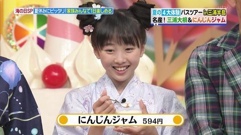 本田望結さんの浴衣姿、可愛すぎる