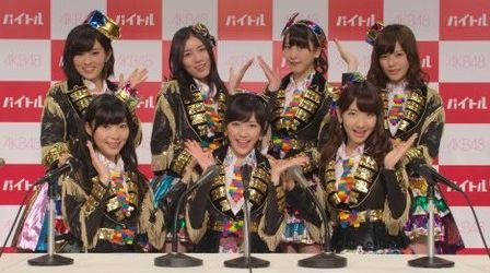 AKB48がアルバイトメンバーを緊急募集 時給1000円wwwwwwww