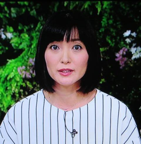 【画像】大江麻理子アナが髪をバッサリ切ってただのババアにw