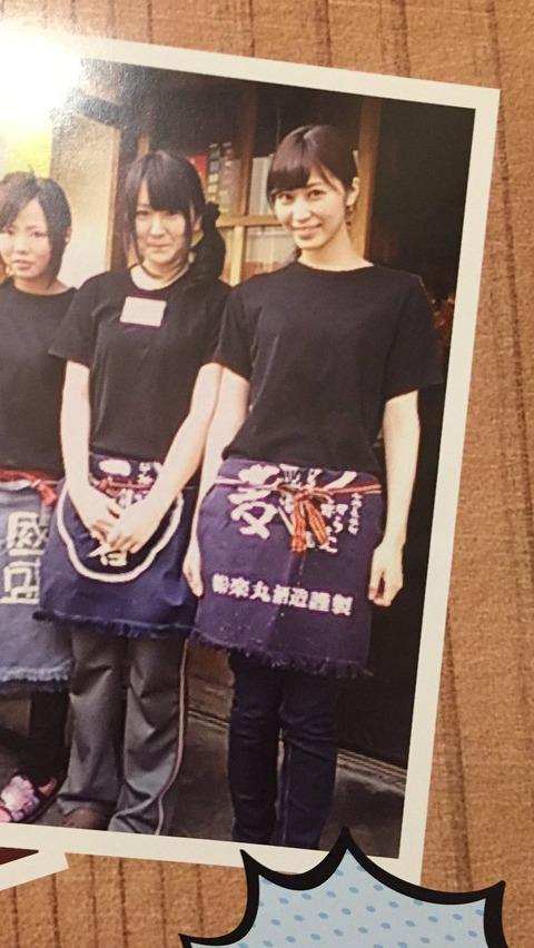 元SKE48向田茉夏、居酒屋店員になる