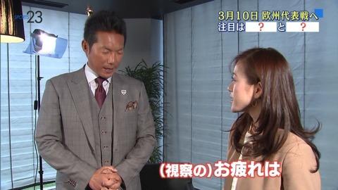 【侍ジャパン】小久保監督、欧州代表戦のスタメンを発表