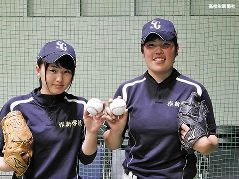 作新学院の女子野球部員、可愛い