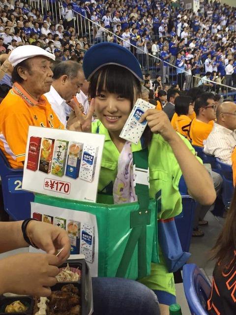 東京ドームの売り子、ガチでぐうかわだった