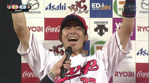 【カープ】野間峻祥 打率.357 OPS.882
