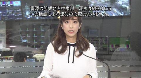 TBSの地震ニュースを担当していた女子アナがめちゃくちゃ可愛いと話題に