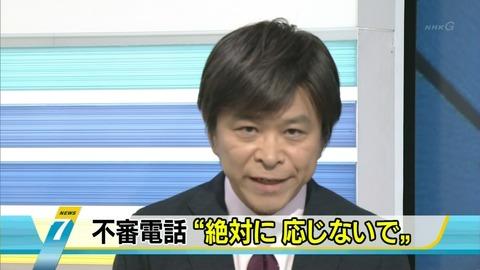 【画像】NHKで武田アナが怒りのドアップwwwwwwwww