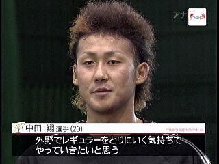 中田翔 「プロ野球を全く観てなかった」「野球観るのは凄く退屈」、日本ハム入団時「どこやねん?」