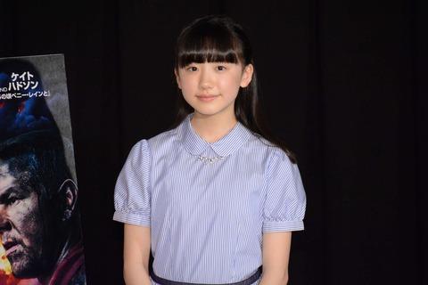 芦田愛菜ちゃんの最新映像…これ完全に大人の女だわ