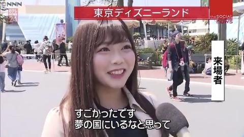 セクシー女優・羽咲みはるさん、日テレのニュースに一般人として映る