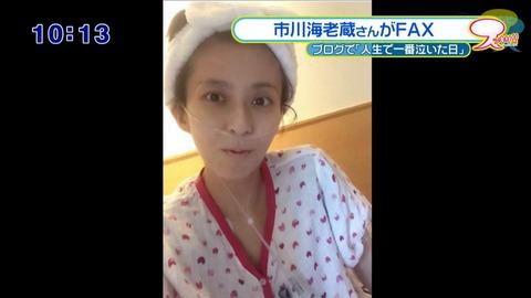 小林麻央さんに何か?海老蔵さん、ブログで「お察しください」→速報が…