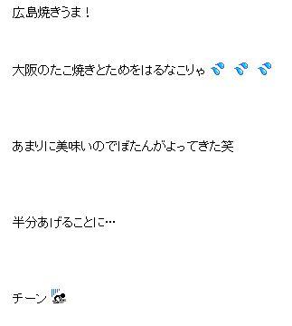【悲報】市川海老蔵さん、阪神をバカにする?