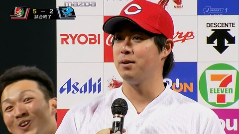 【カープ】鈴木誠也さん、昔からカメラを向けられると変顔をしてしまう