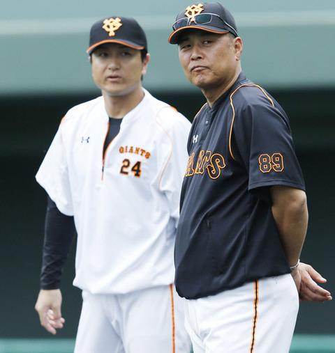巨人・村田ヘッドコーチ、クビ…なソゲ