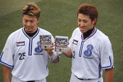 村田修一さん「気持ちを押し殺して横浜に入団した」